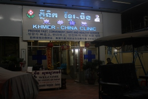 Khmer China Clinic