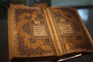 miniature Koran
