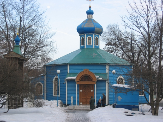 Orthodox church in Donetsk.