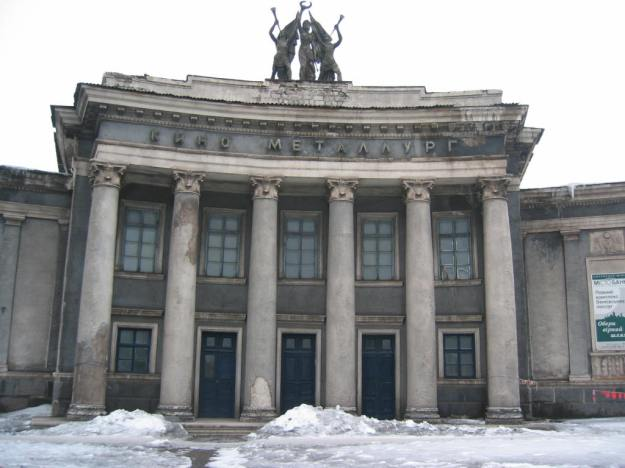 """Metallurgical cinema"": Soviet-time movie theater in Donetsk."