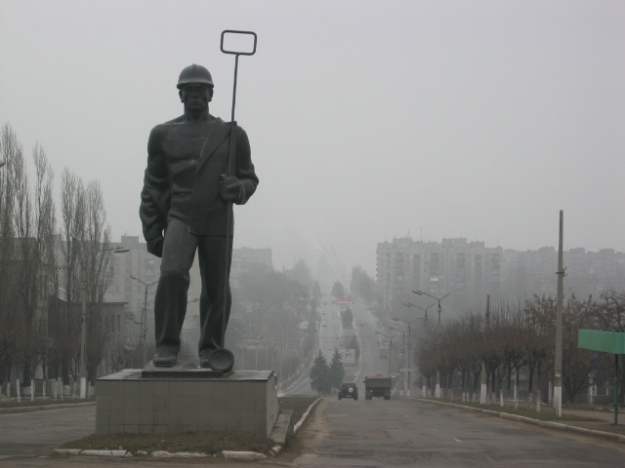 Statues like this are not rare in eastern Ukraine.