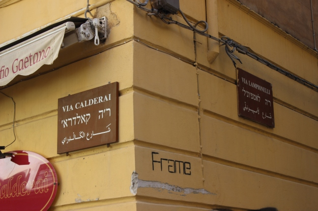 See the names? Signs like this show the rich and complex history of Palermo.
